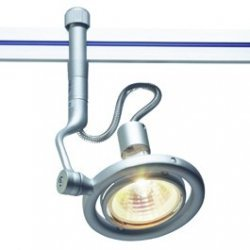 Linux 12v Track Lighting Silver